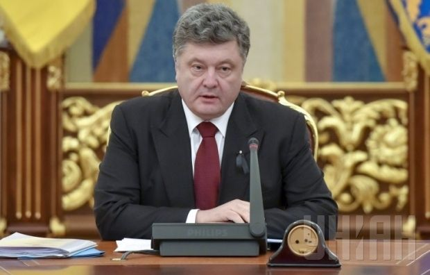 Poroshenko enacts law on special order of local government in Donbas / Photo from UNIAN