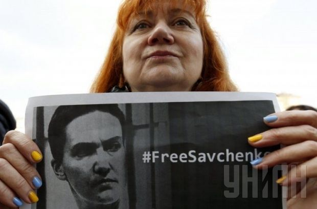 Activists call for release of Nadiya Savchenko / Photo UNIAN