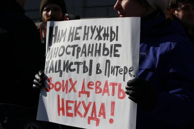 Акция протеста против форума / facebook.com, Вадим Ф.Лурье