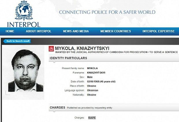 Photo from Interpol Web site