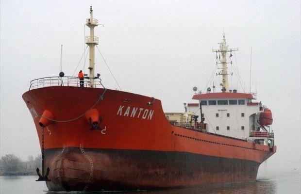 В Херсоне арестовано судно Кантон