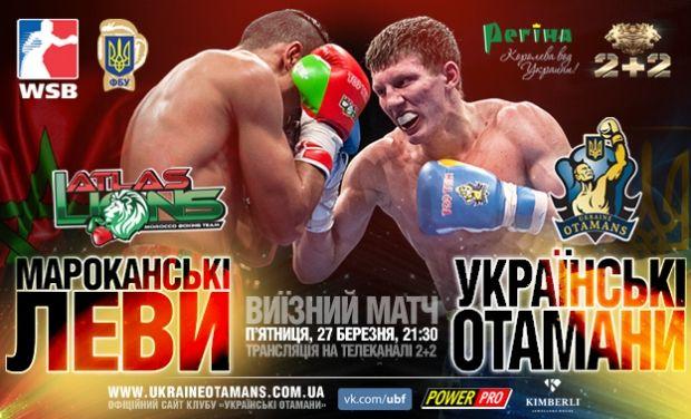 ukraineotamans.com.ua