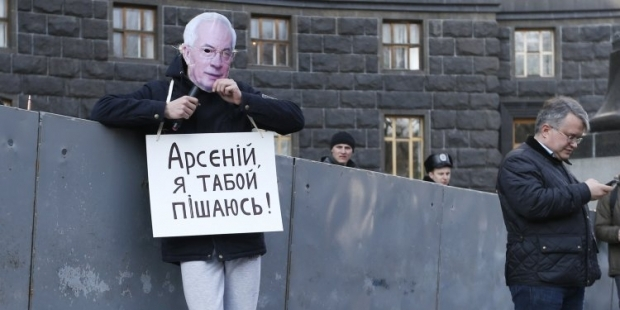 Аваков рассказал, что видел на митинге бывшего коллегу