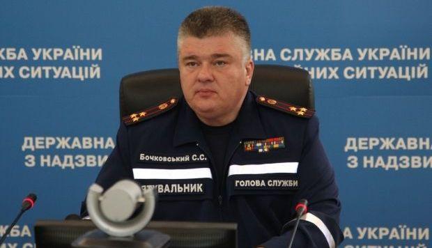Залог за Бочковского заблокирован / mns.gov.ua