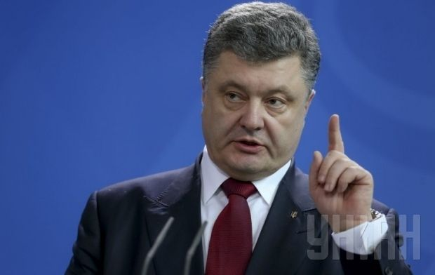 Poroshenko creates a stolen asset recovery team / Photo from UNIAN