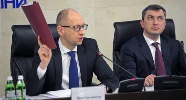 Яценюк хочет назначить Билоуса главой ФГИУ / Фото УНИАН