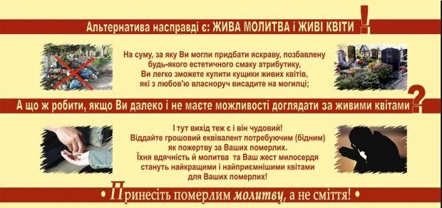 risu.org.ua