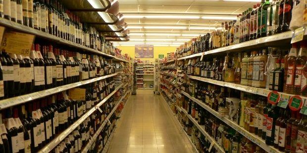 супермаркет / dic.academic.ru