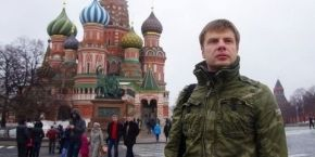 МВС РФ заявило про відсутність претензій до Гончаренка