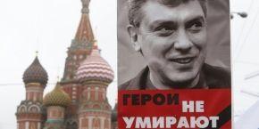 Слідчі побачили багато спільного між вбивствами Нємцова та журналістки Політковської - ЗМІ