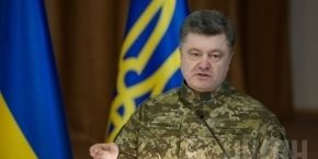 Poroshenko ready to put to referendum issue of federalization of Ukraine