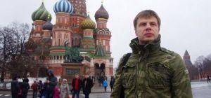 Задержание нардепа Гончаренко