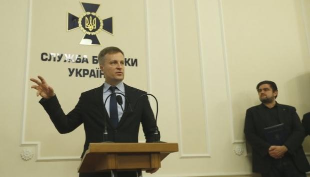 Наливайченко рассказал о спецслужбах России на Донбассе / Фото УНИАН