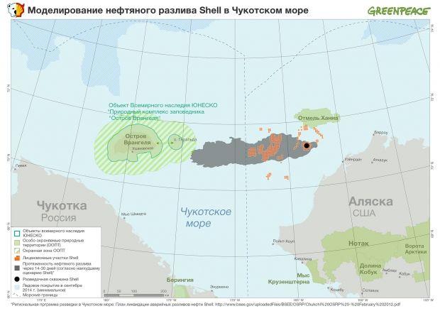 Моделювання можливого розливу нафти у разі буріння розвідувальної свердловини Shell