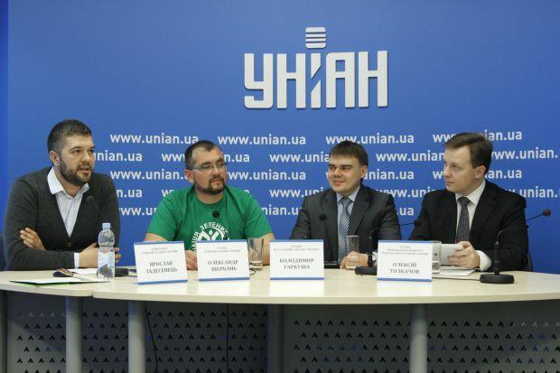 Дані дослідження, проведеного компанією «TNS в Україні» на замовлення Асоціації зелених України, були оприлюднені на прес-конференції в УНІАН