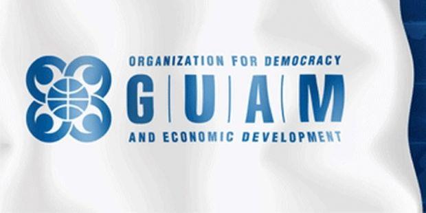 Украина представит в ООН резолюцию о ГУАМ