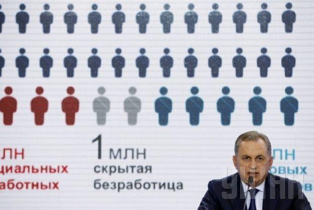 Kolesnikov admitted that the shadow government has no program yet / Photo UNIAN