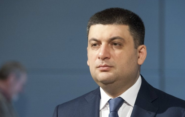 Chairman of the Verkhovna Rada, Ukraine's parliament, Volodymyr Groysman / Photo from UNIAN