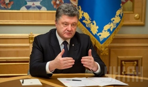 Poroshenko wants acceleration of work on laws on reform / Photo from UNIAN