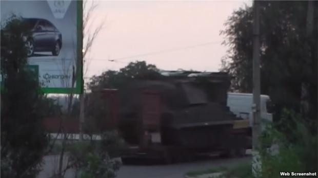 Бук в Луганске выдали за Красноармейск