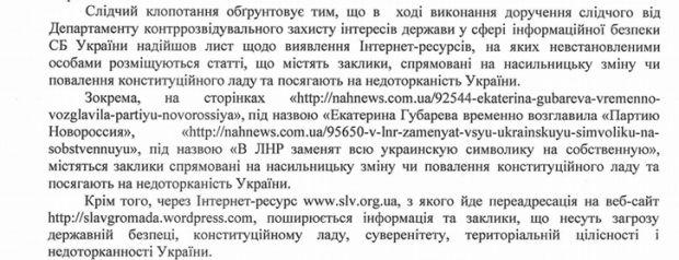 постанова / ain.ua