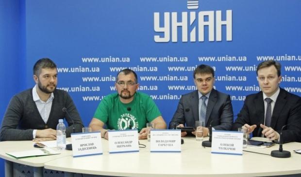 Зеленые рассказали о европейском отношении к экологии в Украине