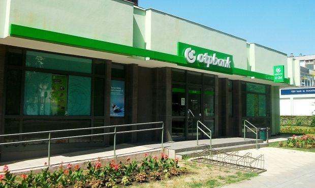 OTP Group докапитализирует свой банк в Украине / Wikimedia