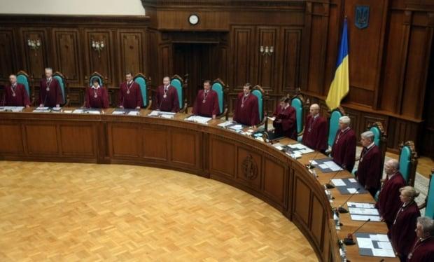 Засідання Конституційного суду 1 жовтня 2010 року, на якому було скасовано зміни до Конституції / Фото УНІАН