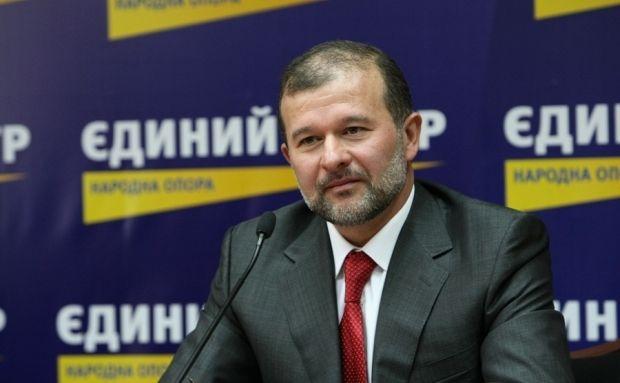 Балога назвав кроки, які, на його думку, допоможуть Україні зменшити енергозалежність / edc.org.ua