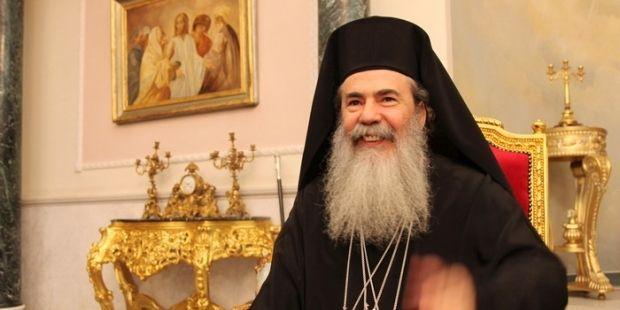 Феофил ІІІ / orthodox.org.ua