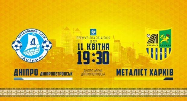 metalist.ua