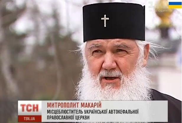 Metropolitan Macarius of UAOC says his church is ready to unite with the Ukrainian Orthodox Church (Kyiv Patriarchate) / Photo from TSN