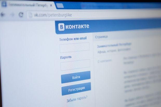 ВКонтакте перевели на русинский и галицкий / techno.bigmir.net