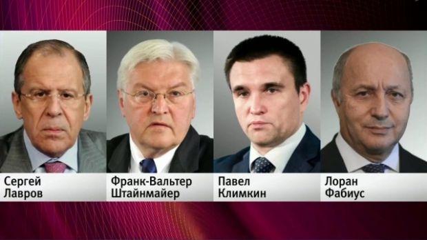 Нормандская четверка / 1tv.ru