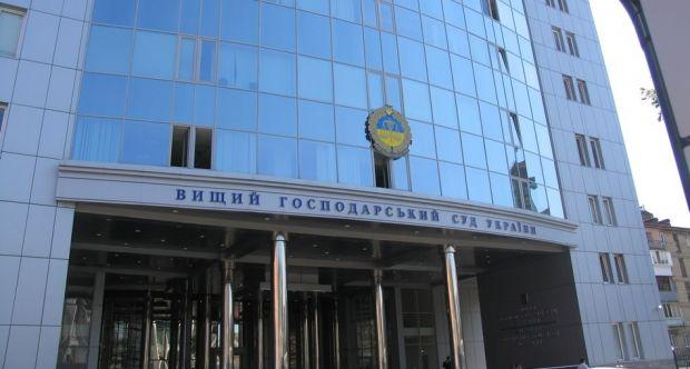 Вищий господарський суд України / court.gov.ua