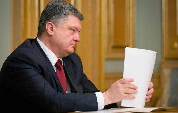 Порошенко подписал закон по госзакупкам лекарств /8 Фото УНИАН