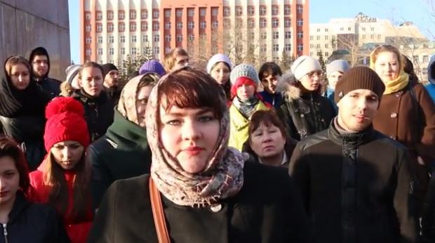 Жители Читы ждут объяснений от Путина / Скриншот