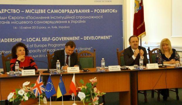 Справжні лідери на місцевому рівні мають стати рушійною силою реформ / academy.gov.ua