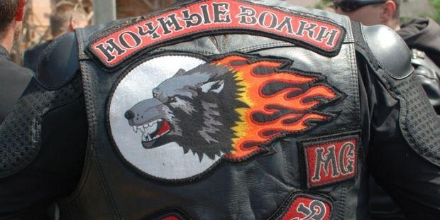 Ночные волки / obitel-minsk.by
