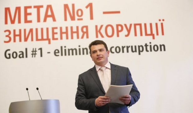 Director of the National Anti-Corruption Bureau / Photo from UNIAN