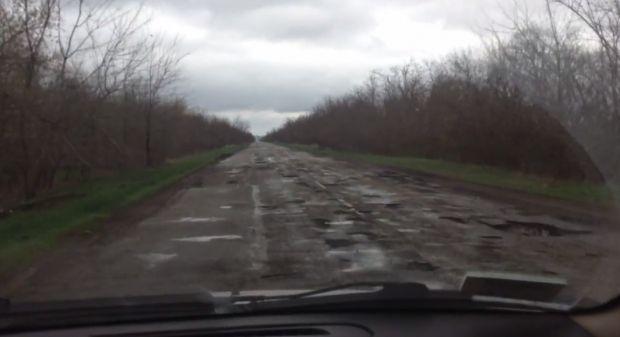 Межобластная трасса находится в жутком состоянии / скриншот видео