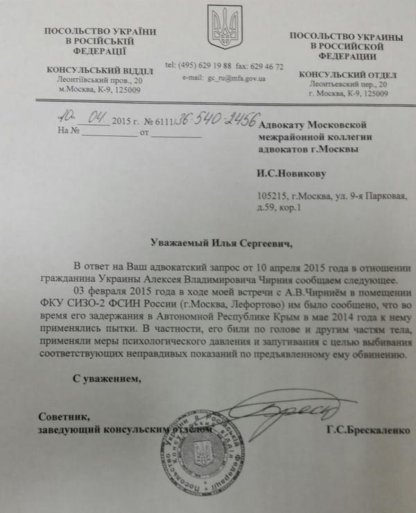 Твіттер Ілля Новіков