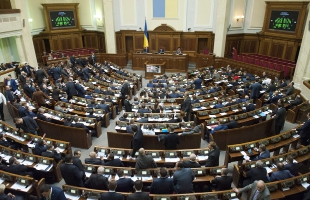 Ukrainian lawmakers amend de-communization law / Photo from UNIAN