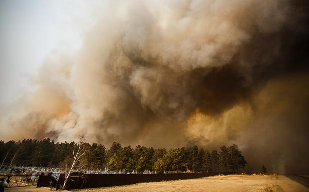 В Сибири продолжают гореть леса / foto.chita.ru