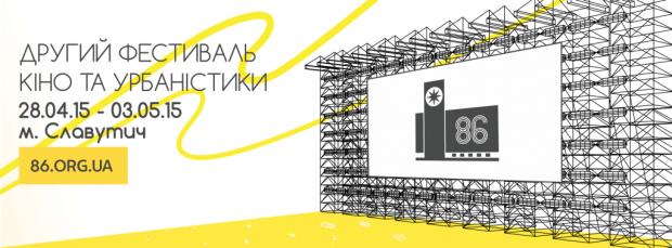 В программе - 12 документальных фильмов на тему урбанистики, экологии и энергетики