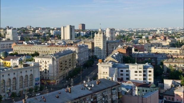 Photo from mykharkov.info
