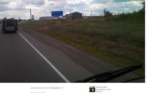 На фото дорожный указатель