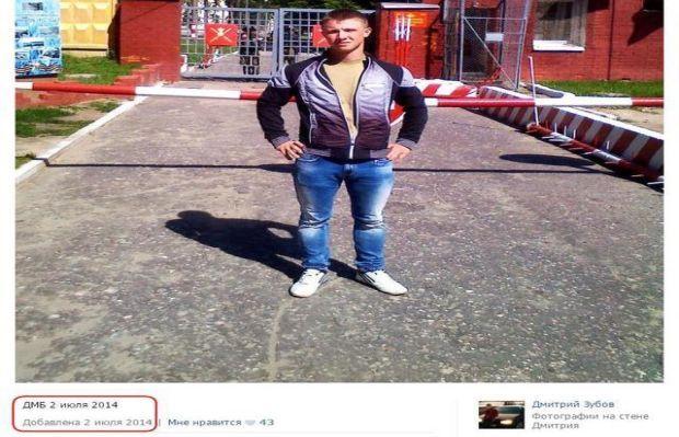 скриншот страницы соцсети российского солдата / informnapalm.org