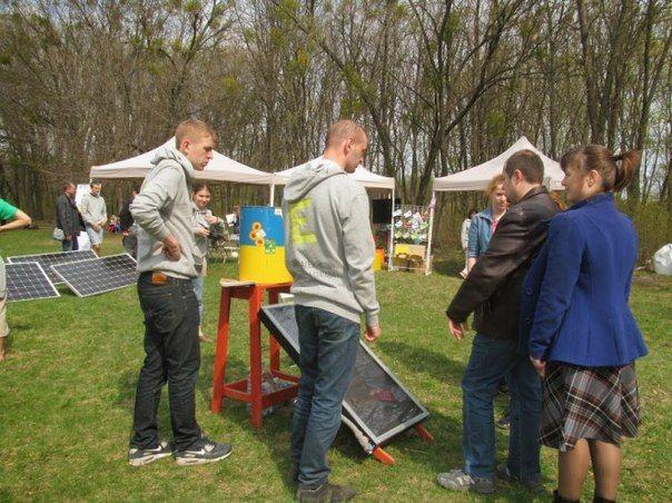 У Полтаві провели екофест / np.pl.ua