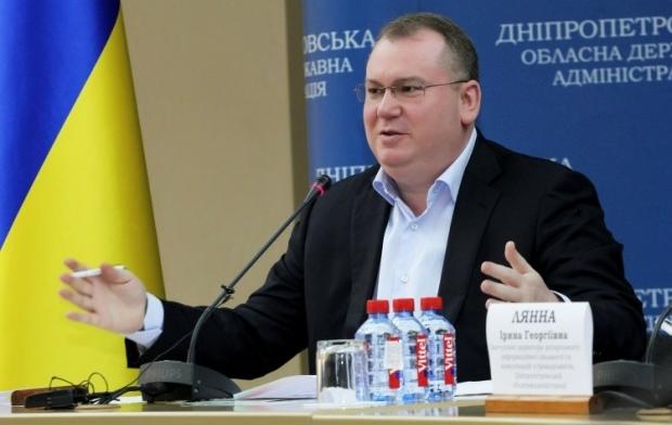 Зеленский назначил Резниченко председателем Днепропетровской ОГА